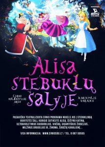Alisa_be